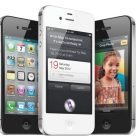 iPhone 4S officially announced: lands October 14th near you!